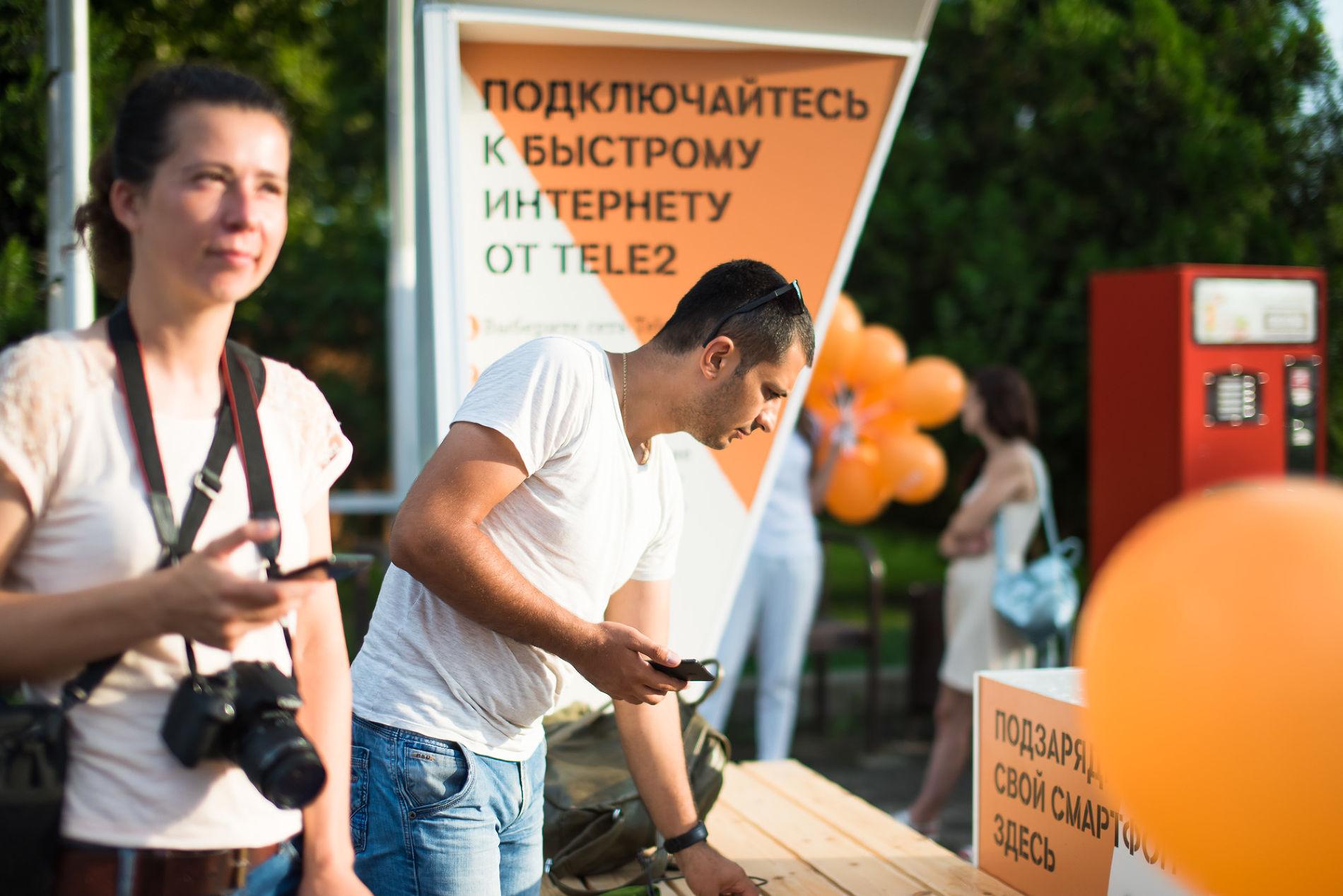 «Солнечный» интернет доступен бесплатно впарке Краснодара