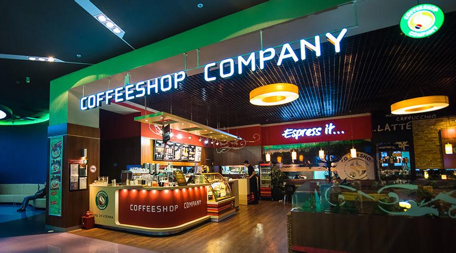 Coffeeshop Company © Фото Елены Синеок, Юга.ру