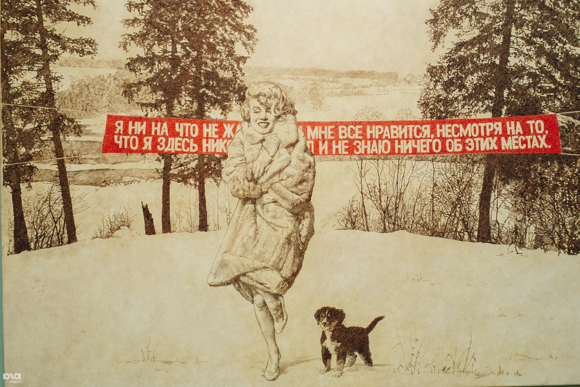 Фотография с открытия выставок Владимира Колесникова и Александра Чурсина