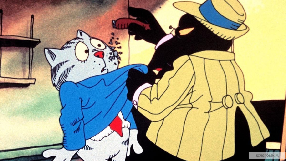 Кадр из мультфильма «Приключения кота Фрица» ©Фото с сайта kinopoisk.ru