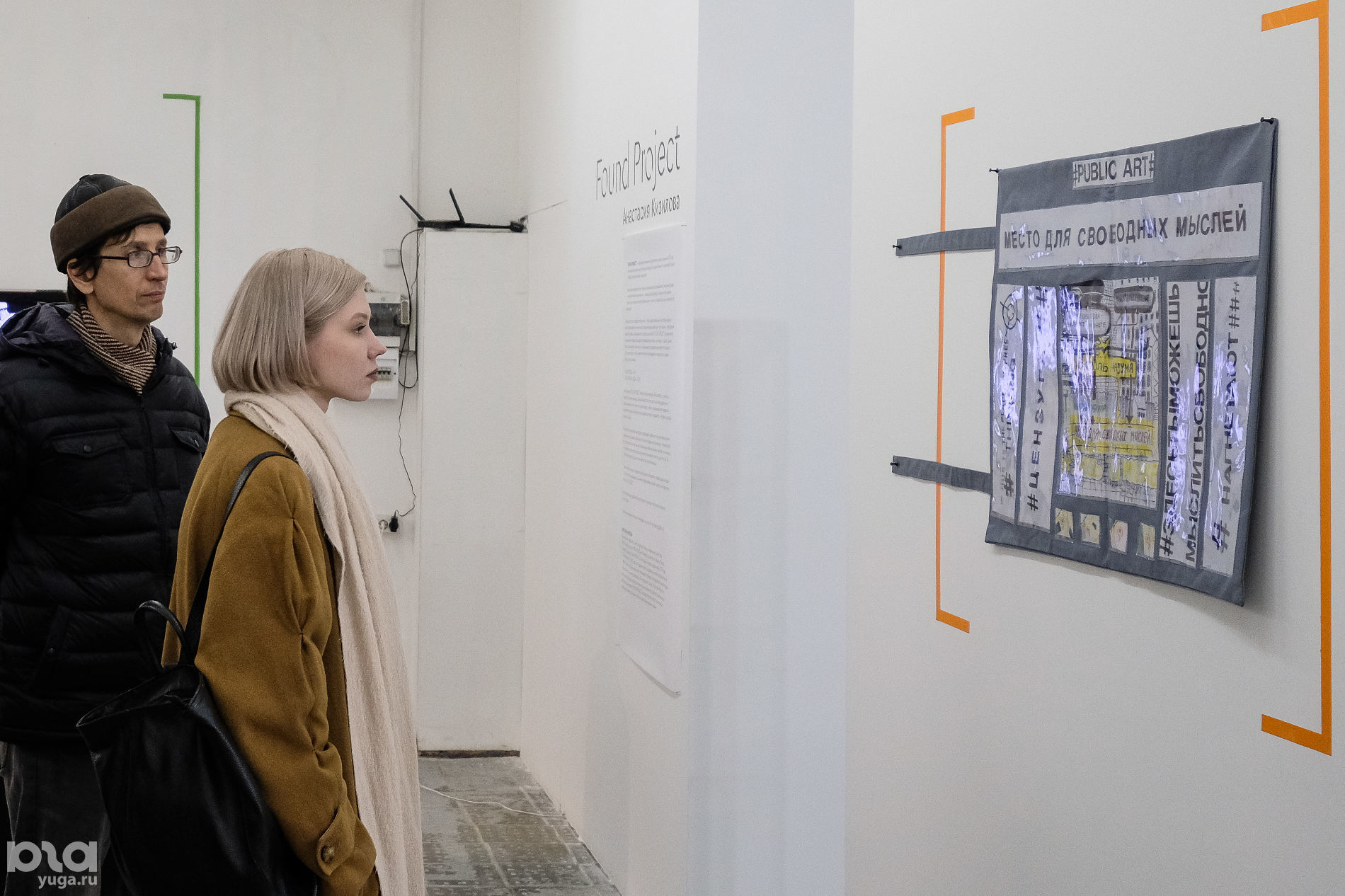 Открытие выставки FOUND PROJECT в Краснодаре