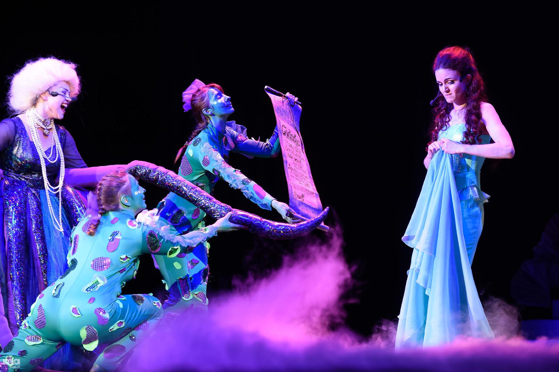 Музыкальный спектакль «Удивительная история Русалочки»