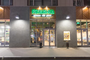 Кафе «Петрушка» на Коммунаров © Фотография предоставлена заведением
