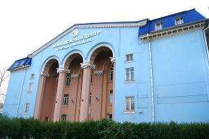 Молодежный центр © Фото Юга.ру