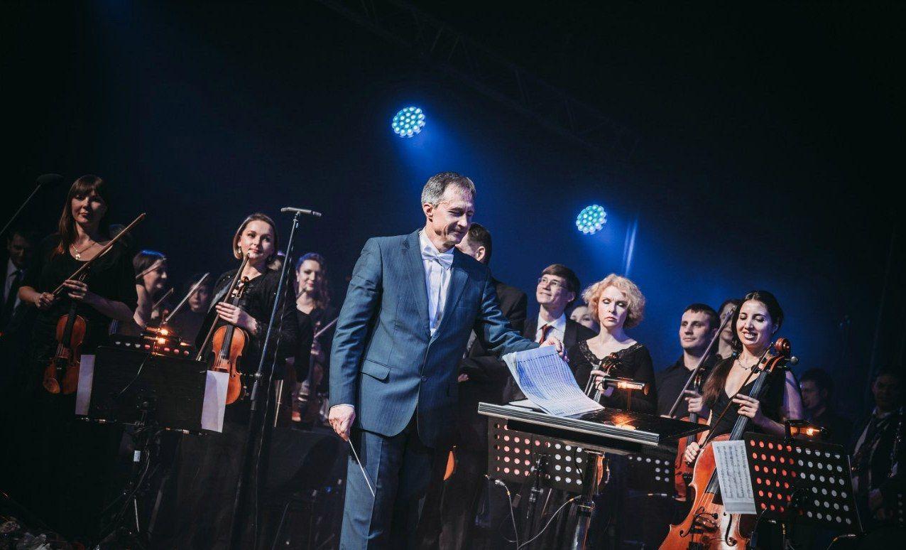 Государственный эстрадный оркестр