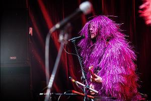 Концерт группы «Самое Большое Простое Число» © Фото из группы «Самое Большое Простое Число» во «ВКонтакте», vk.com/sbp4band