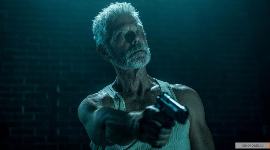 Кадр из фильма «Не дыши» © Фото с сайта kinopoisk.ru