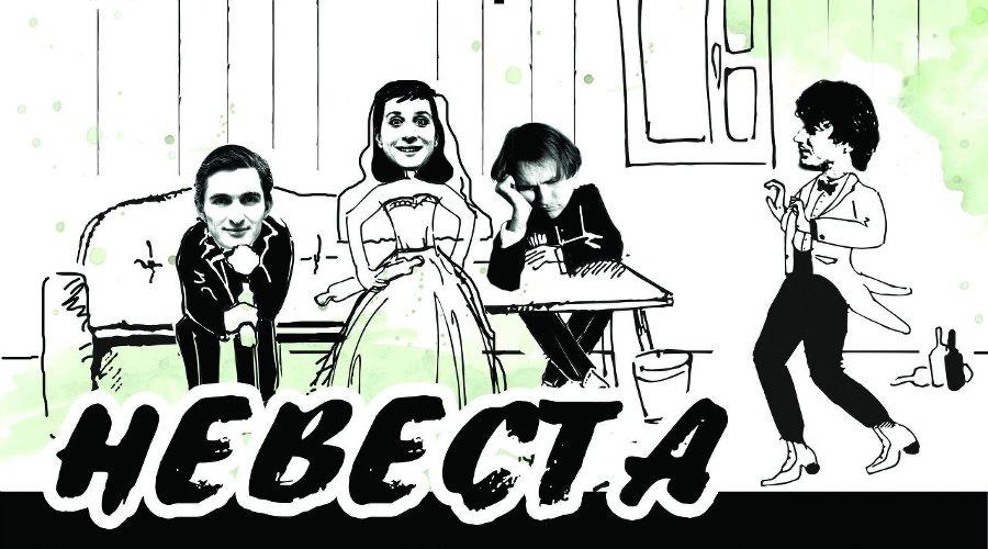 © Фото из группы «Один театр» «ВКонтакте» vk.com/odin_teatr