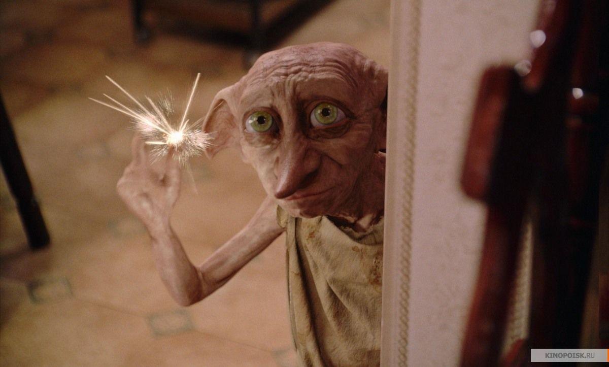 Кадр из фильма «Гарри Поттер и Тайная комната», реж. Крис Коламбус, 2002 год