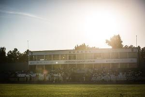 Стадион «Труд» © Фото Елены Синеок, Юга.ру