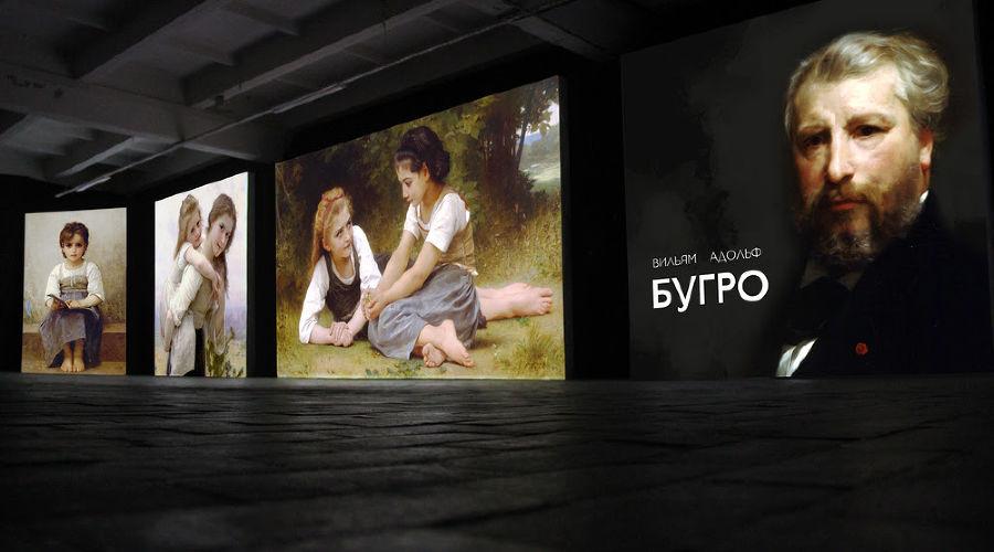 © Фотография предоставлена пресс-службой Краснодарского выставочного зала