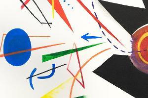 Фрагмент работы Группировки ЗИП «Кашель черной дыры» © Фотография предоставлена организатором события